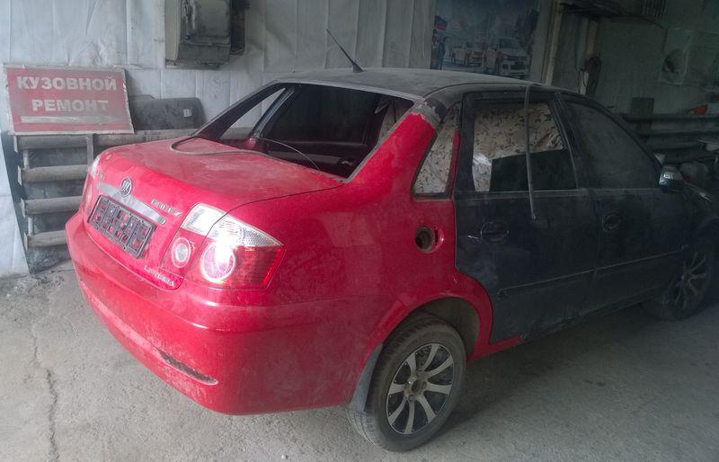 Кузовной ремонт  Lifan